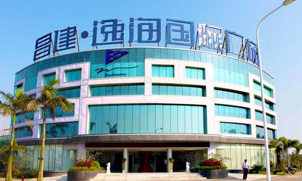 逸海国际售楼部