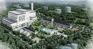 三亚市生活垃圾焚烧发电厂